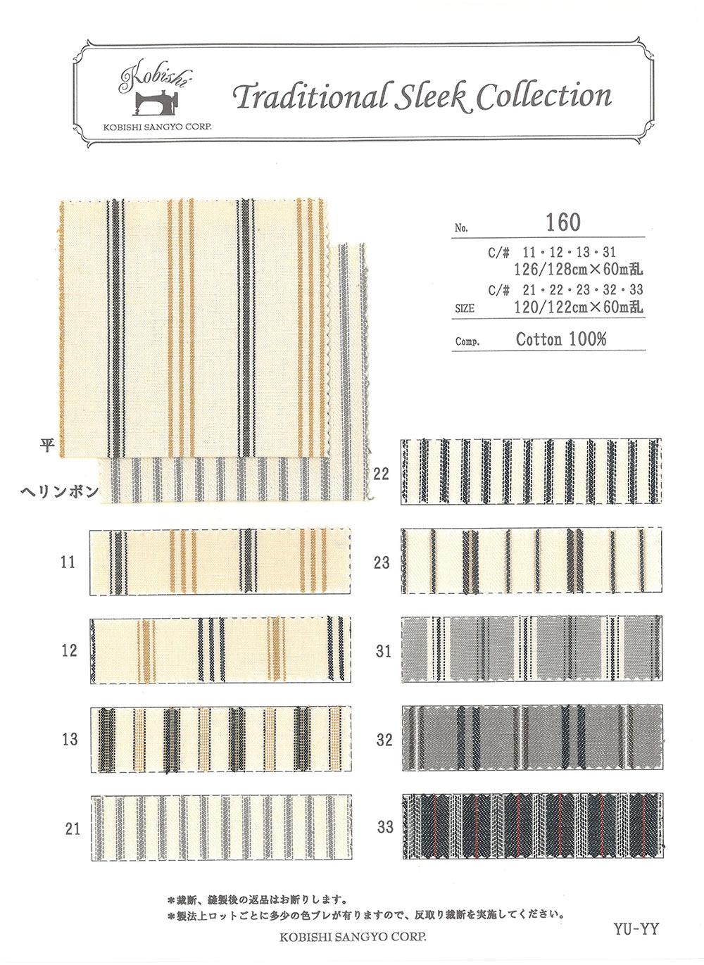 160 先染めドビー縞スレーキ[スレキ] 小菱産業/オークラ商事 - ApparelX アパレル資材卸通販