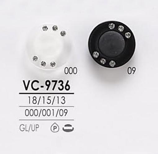 VC9736 染色用 クリスタルストーン ボタン アイリス/オークラ商事 - ApparelX アパレル資材卸通販