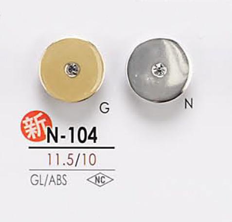 N104 ピンカール調 クリスタルストーン ボタン アイリス/オークラ商事 - ApparelX アパレル資材卸通販