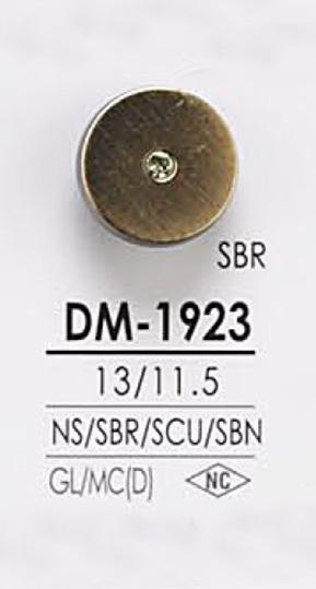 DM1923 ピンカール調 クリスタルストーン ボタン アイリス/オークラ商事 - ApparelX アパレル資材卸通販