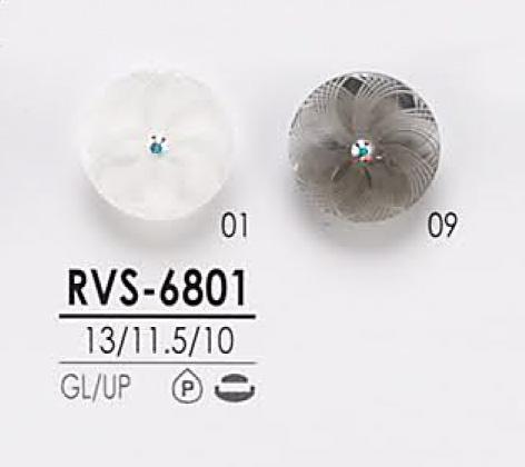 RVS6801 染色用 ピンカール調 クリスタルストーン ボタン アイリス/オークラ商事 - ApparelX アパレル資材卸通販