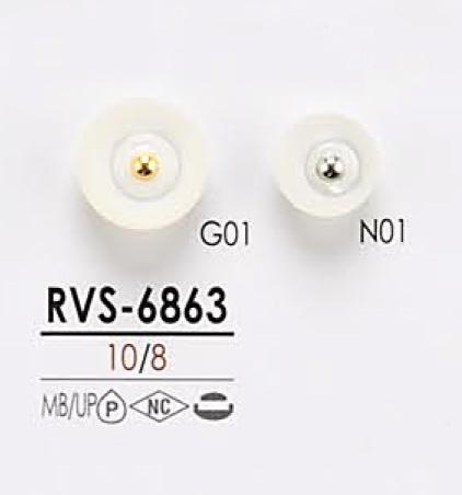 RVS6863 染色用 ピンカール調 メタルボール ボタン アイリス/オークラ商事 - ApparelX アパレル資材卸通販