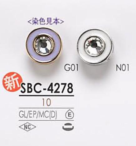 SBC4278 染色用 メタルボタン アイリス/オークラ商事 - ApparelX アパレル資材卸通販