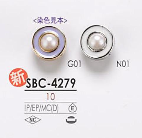 SBC4279 染色用 メタルボタン アイリス/オークラ商事 - ApparelX アパレル資材卸通販