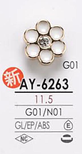 AY6263 染色用 花モチーフ メタルボタン アイリス/オークラ商事 - ApparelX アパレル資材卸通販