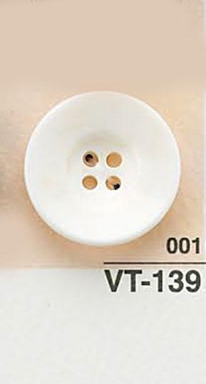 VT139 ナット調ボタン アイリス/オークラ商事 - ApparelX アパレル資材卸通販