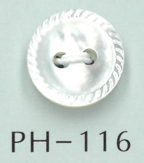 PH116 2穴フチ柄入り貝ボタン 阪本才治商店/オークラ商事 - ApparelX アパレル資材卸通販