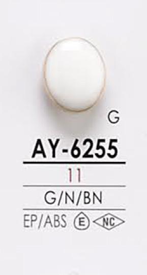 AY6255 染色用 メタルボタン アイリス/オークラ商事 - ApparelX アパレル資材卸通販