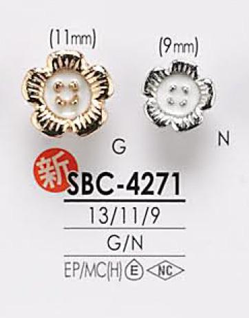 SBC4271 染色用 花モチーフ メタルボタン アイリス/オークラ商事 - ApparelX アパレル資材卸通販
