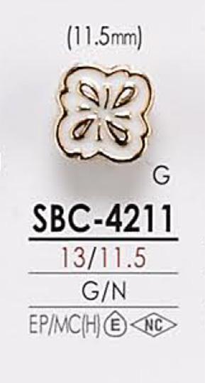 SBC4211 染色用 メタルボタン アイリス/オークラ商事 - ApparelX アパレル資材卸通販