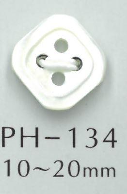 PH134 4穴フチありひし形貝ボタン 阪本才治商店/オークラ商事 - ApparelX アパレル資材卸通販