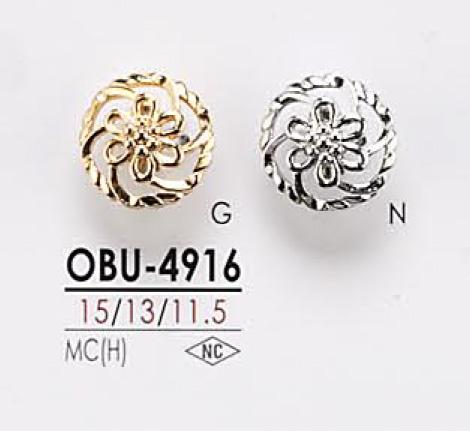 OBU4916 メタルボタン アイリス/オークラ商事 - ApparelX アパレル資材卸通販