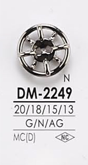 DM2249 メタルボタン アイリス/オークラ商事 - ApparelX アパレル資材卸通販