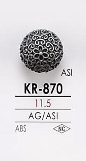 KR870 メタルボタン アイリス/オークラ商事 - ApparelX アパレル資材卸通販