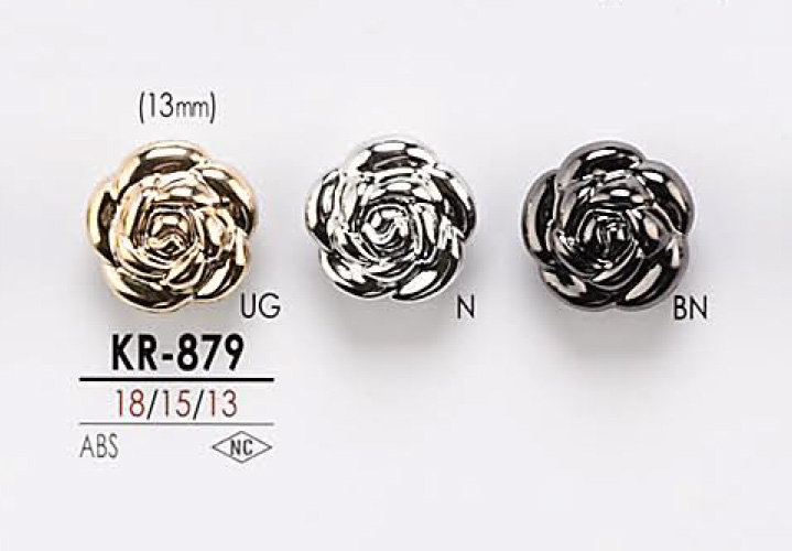 KR879 花モチーフ メタルボタン アイリス/オークラ商事 - ApparelX アパレル資材卸通販