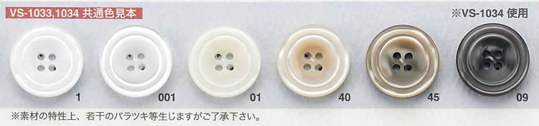 貝調ボタン サブ画像