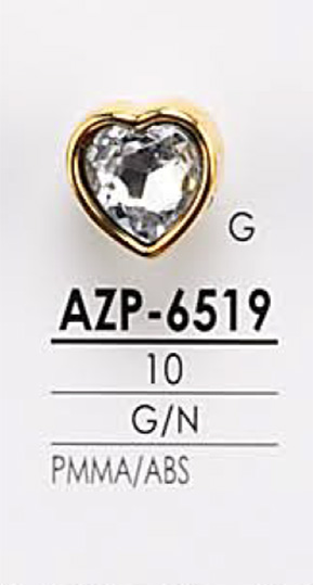 AZP6519 ハート型 メタルボタン アイリス/オークラ商事 - ApparelX アパレル資材卸通販