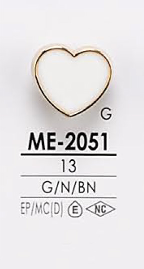 ME2051 染色用 ハート型 メタルボタン アイリス/オークラ商事 - ApparelX アパレル資材卸通販