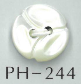 PH244 2穴花型貝ボタン 阪本才治商店/オークラ商事 - ApparelX アパレル資材卸通販
