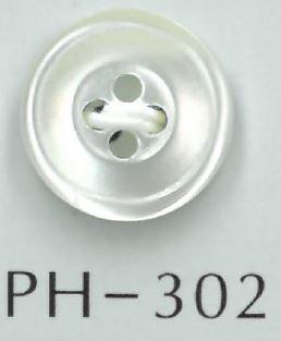 PH302 4穴フチ付き貝ボタン 阪本才治商店/オークラ商事 - ApparelX アパレル資材卸通販