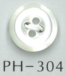 PH304 4穴斜めフチあり貝ボタン 阪本才治商店/オークラ商事 - ApparelX アパレル資材卸通販