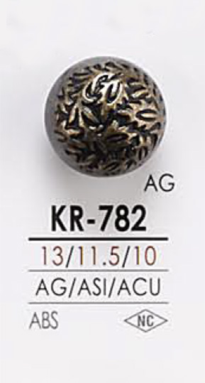KR782 メタルボタン アイリス/オークラ商事 - ApparelX アパレル資材卸通販
