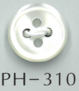 PH310 4穴フチあり貝ボタン 阪本才治商店/オークラ商事 - ApparelX アパレル資材卸通販