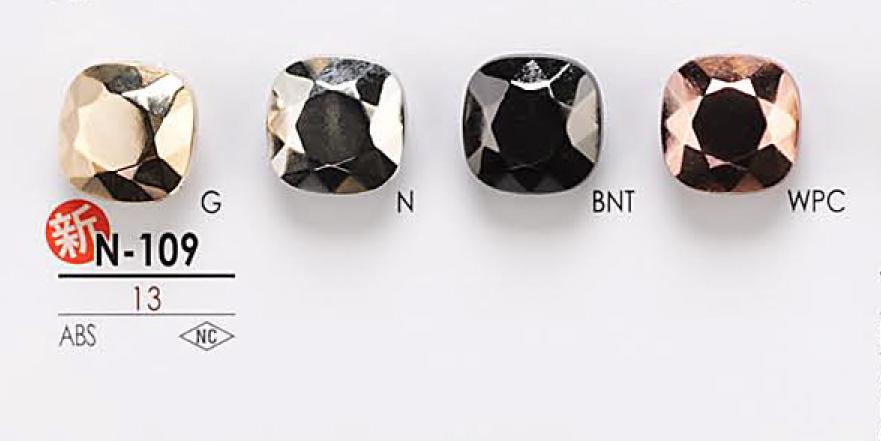 N109 メタルボタン アイリス/オークラ商事 - ApparelX アパレル資材卸通販