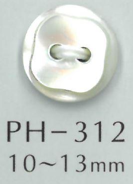 PH312 2穴ひし形カット貝ボタン 阪本才治商店/オークラ商事 - ApparelX アパレル資材卸通販