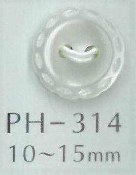 PH314 2穴ステッチ刻印貝ボタン 阪本才治商店/オークラ商事 - ApparelX アパレル資材卸通販