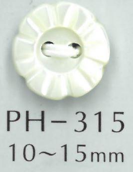 PH315 2穴フラワー貝ボタン 阪本才治商店/オークラ商事 - ApparelX アパレル資材卸通販