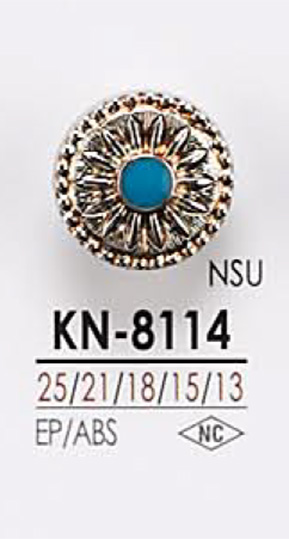 KN8114 メタルボタン アイリス/オークラ商事 - ApparelX アパレル資材卸通販