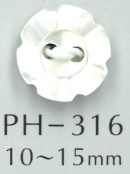 PH316 2穴フラワー風貝ボタン 阪本才治商店/オークラ商事 - ApparelX アパレル資材卸通販