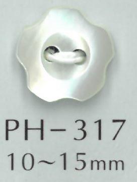 PH317 2穴フラワー貝ボタン 阪本才治商店/オークラ商事 - ApparelX アパレル資材卸通販