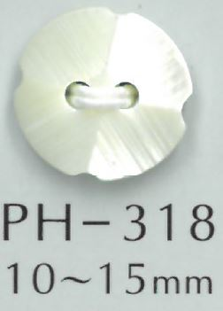 PH318 2穴面取り貝ボタン 阪本才治商店/オークラ商事 - ApparelX アパレル資材卸通販