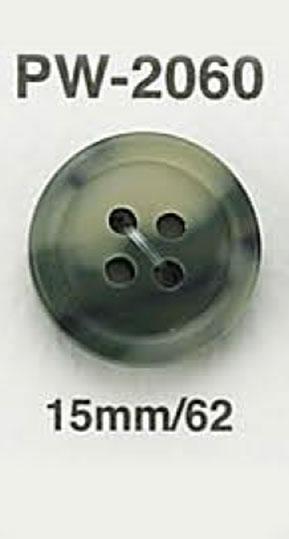 PW2060 アーミーボタン アイリス/オークラ商事 - ApparelX アパレル資材卸通販