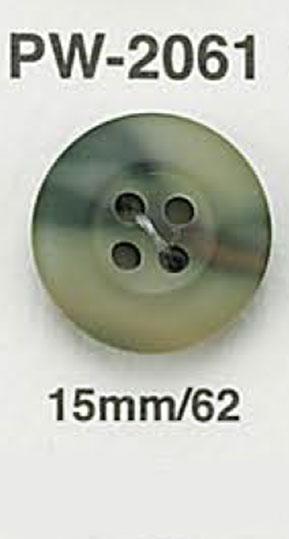 PW2061 アーミーボタン アイリス/オークラ商事 - ApparelX アパレル資材卸通販