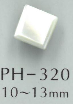 PH320 ダイヤ型金属足つき貝ボタン 阪本才治商店/オークラ商事 - ApparelX アパレル資材卸通販