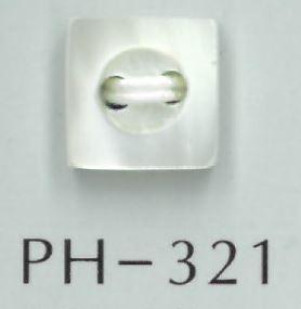 PH321 2穴スクエア溝あり貝ボタン 阪本才治商店/オークラ商事 - ApparelX アパレル資材卸通販