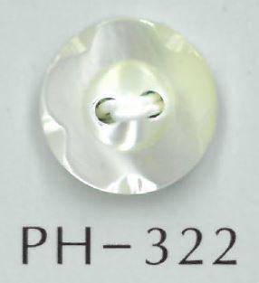 PH322 2穴丸花形カット貝ボタン 阪本才治商店/オークラ商事 - ApparelX アパレル資材卸通販