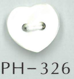 PH326 ハート型貝ボタン 阪本才治商店/オークラ商事 - ApparelX アパレル資材卸通販