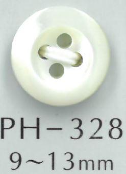 PH328 4穴丸エッジ貝ボタン 阪本才治商店/オークラ商事 - ApparelX アパレル資材卸通販