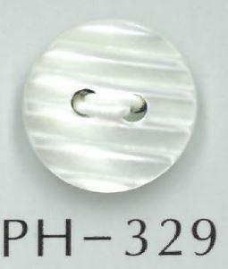 PH329 2穴ストライプ調貝ボタン 阪本才治商店/オークラ商事 - ApparelX アパレル資材卸通販