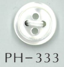 PH333 4穴フチ丸貝ボタン 阪本才治商店/オークラ商事 - ApparelX アパレル資材卸通販