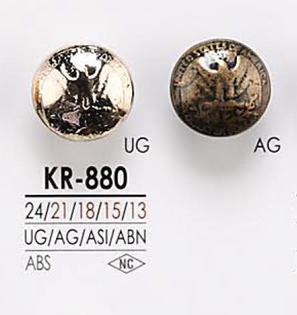 KR880 メタルボタン アイリス/オークラ商事 - ApparelX アパレル資材卸通販