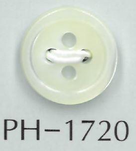 PH1720 17型2mm厚貝ボタン 阪本才治商店/オークラ商事 - ApparelX アパレル資材卸通販