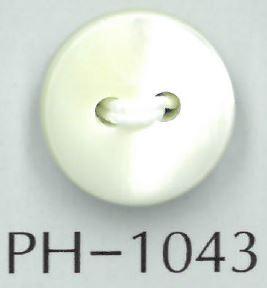 PH1043 2穴3mm厚フラット貝ボタン 阪本才治商店/オークラ商事 - ApparelX アパレル資材卸通販