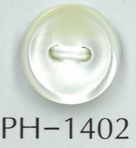PH1402 2穴縁あり2mm厚貝ボタン 阪本才治商店/オークラ商事 - ApparelX アパレル資材卸通販