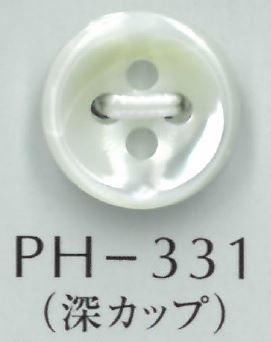 PH331 4MM 4穴深カップ貝ボタン 4mm厚 阪本才治商店/オークラ商事 - ApparelX アパレル資材卸通販