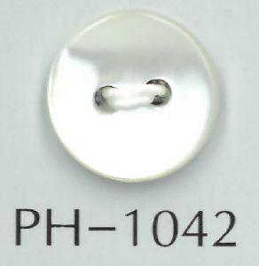 PH1042 2穴2mm厚フラット貝ボタン 阪本才治商店/オークラ商事 - ApparelX アパレル資材卸通販